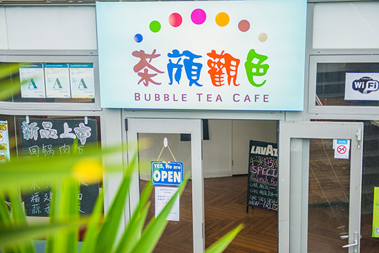 Empire budget apartments : Bubble Tea Cafe.